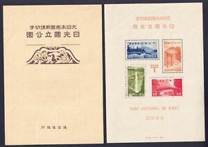 Japan 283a Souvenir Sheet & Folder - 1938 Nikko National Park - MLH - Nice