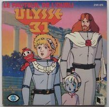 ULYSSE 31 Le Fauteuil de l'oubli LIVRE DISQUE 1982