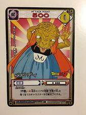 Dragon Ball Z Card Game Part 3 - D-224
