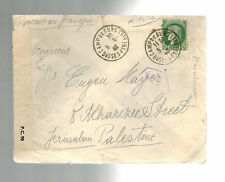 1940 France Concentration Internment Camp de Gurs Cover to Palestine Eugeu Mayer