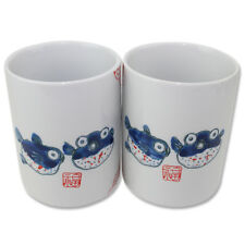 "Japanese 4-1/8""H Porcelain Tea Sushi Coffee Cup Puffer Fish Design Home Decor"