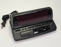 Vintage Emerson AM/FM Digital Clock Radio #AK2735 Alarm Huge Red Display Tested