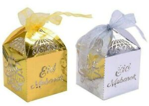 12Pcs Happy Eid Mubarak Candy Gift Box Ramadan Decoration Islamic Party Supplies