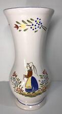Vase KG Création Armor France Fait Main H 17 D 8 Cm Couple Breton
