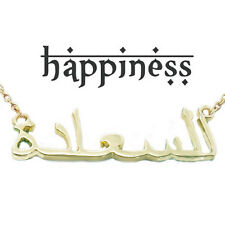 Arabic word mantra HAPPINESS gold plated Necklace & gift box, style gift for her