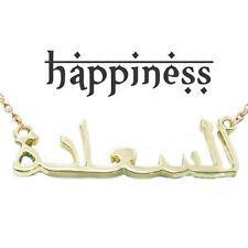 Arabo parola mantra felicità Oro Placcato Collana & Box Regalo, Stile Regalo Per Lei