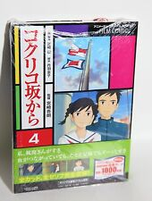 From Up on Poppy Hill Vol 4 NEW Film Comic Manga Miyazaki