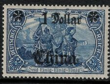 German Offices in China 1906-1913 SC 54 MNH SCV $52.50