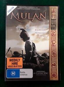 Mulan (DVD, 2009 ) Region 2 & 4