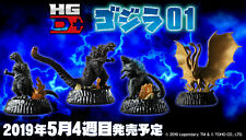 Bandai Godzilla II King of The Monsters HGD+ 01 Completed Set 4pcs