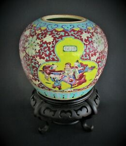 Antique Chinese Porcelain Vase Qing Dynasty 19th Century