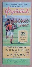 Programs Dynamo Moscow - Albania national team 1953