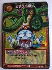 Carte Dragon Ball Z DBZ Card Game Part 2 #D-209 Prisme (Version Booster) 2003