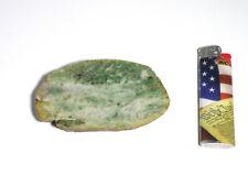 Washington Grossular Garnet (Hydrogrossular Jade/Transvaal Jade) Rough (0.5 lbs)