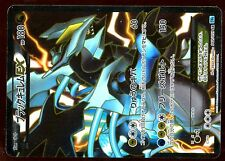 POKEMON JAPANESE HOLO N° 062/059 Freeze Bolt Black Kyurem EX Secret180 HP Att150