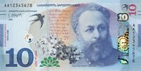 GEORGIA 10 ₾ Lari GEL Pick P-77 2019 UNC (Akaki Tsereteli, Mother) Banknote!