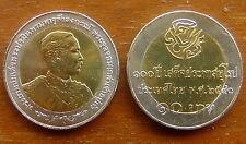 10 Baht Bimetall Rama V. kehrt vor 100 Jahren aus Europa zurück 1997 Nr. 4