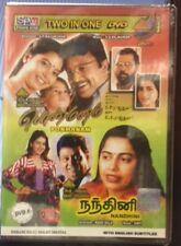 Ponmanam / Nandhini (Tamil DVD) (Pyramid) (English Subtitles)