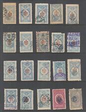 SERBIA YUGOSLAVIA OLD REVENUE Mini Collection
