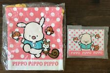 Vintage SANRIO 1995 PIPPO Cotton Drawstring POUCH BAG +Plastic PICTURE WALLET NW