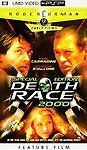 DVD: Death Race 2000 - Special Edition [UMD for PSP], Paul Bartel. New Cond.: Ca