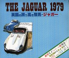 THE JAGUAR 1979, NEKO, NEW CAR PHOTO BOOK FROM JAPAN, FREE SHIPPING / OFFER