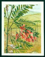 Afghanistan Scott #1153 MNH Flowers Flora Argentina '85 CV$6+