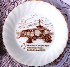 "Canadian Art China The Church of the Holy Spirit Mississauga 9"" Plate c.1980s"