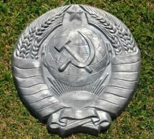 1960s Soviet Russia Communist Propaganda Large USSR Coat-of-Arms Sign Plaque