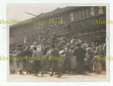 OLD PHOTO CHINESE TRANSPORT FOR ISOLATION HOSPITAL SHANGHAI CHINA VINTAGE 1930S