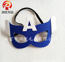 Cheap Captain America Superhero Mask For Kids birthday party favors and ideas