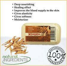 Herbal soap with Ginseng - Deep Nourishing, Moisturizer, Softness, Elasticity