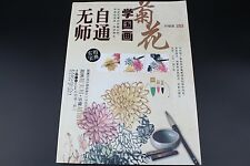 Self-Study Basis Chinese Painting Sumi-e How Draw Chrysanthemum Technique Book