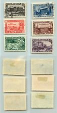 Russia USSR 1950 SC 1429-1434 mint or used . f502