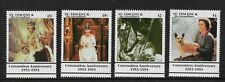 St.Vincent 1993 40th Anniversary of the Coronation MNH Set