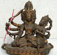 Antique parcel Gilt bronze sculpture, India Nepal: Uma-Maheswara Parvati & Shiva