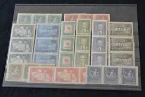 Spanish West Indies Cube 1950s MNH Triple Multiples on Stockcard, 99p Start