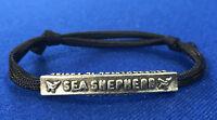 New to eBay Sea Shepherd bead bracelet, Metal