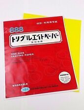 DRESSMAKER TRACING PAPER 5 SHEETS YELLOW CARBON SEWING CRAFT DRESSMAKING 888
