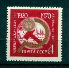 Russie - USSR 1970 - Michel n. 3741 - République d'Azerbaïdjan