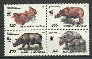 Indonesia 1996 WWF Fauna Rhino 4 MNH stamps