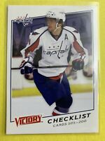 2008-09 Upper Deck NHL Victory Hockey Checklist #200 Alex Ovechkin Washington