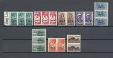 More details for south west africa 1943-44 sg 123/30b mnh cat £19