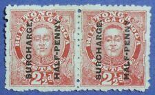 1895 TONGA 1/2d SCOTT# 33 33b S.G# 29a 29d UNUSED ERROR CS00887