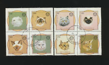 CATS Complete Set of 8 Colorful Cat Topicals ISL (Sweden)