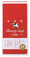 Cow brand Beauty Soap Red 100g x 3 pieces pack Japanese Long seller Bar soap