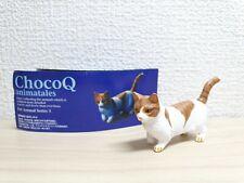 Kaiyodo Takara ChocoQ Pet MUNCHKIN CAT animal figure choco q