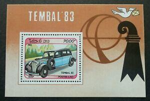 Laos Vintage Cars 1983 Classic Vehicle Automobiles Transport TEMBEL 83 (ms) MNH