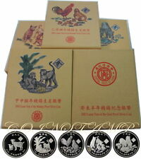 2003~2007 Tuvalu, Chinese zodiac 1 oz  Proof Silver Coin, 5 Coins