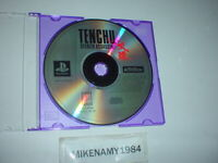 TENCHU: STEALTH ASSASSINS game only in plain case for Sony Playstation 1 / PS2